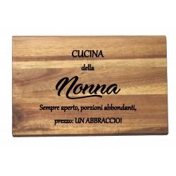 Tagliere in legno d'acacia 23 cm con incisione  laser personalizzata.  www.personalizzazionilaser.it